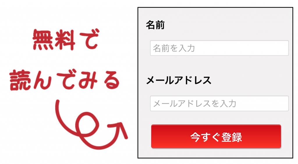 スクリーンショット 2013-12-06 17.51.22