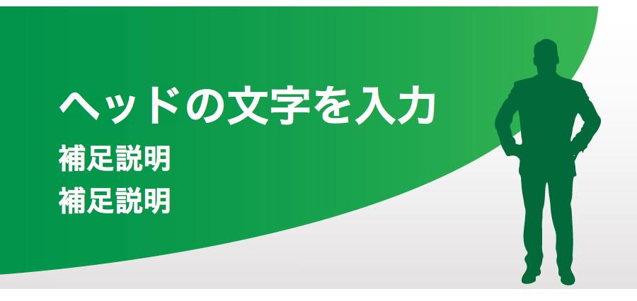スクリーンショット 2013-12-26 0.18.25