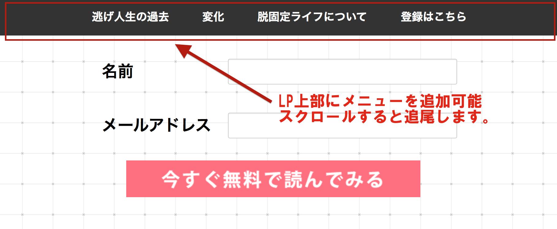 スクリーンショット 2014-12-29 17.04.47