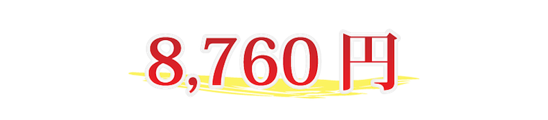 87604