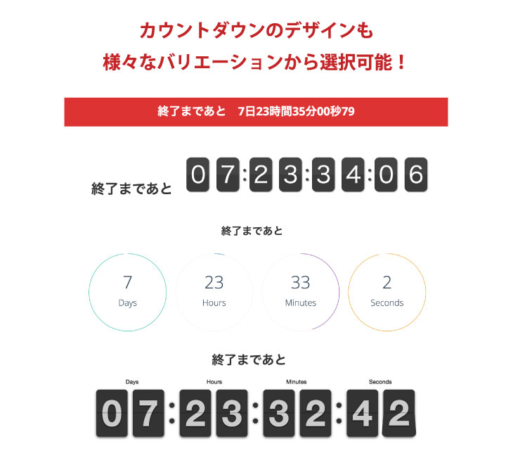 countdowndesign