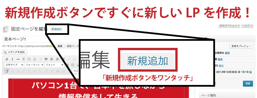 shinkisakusei1