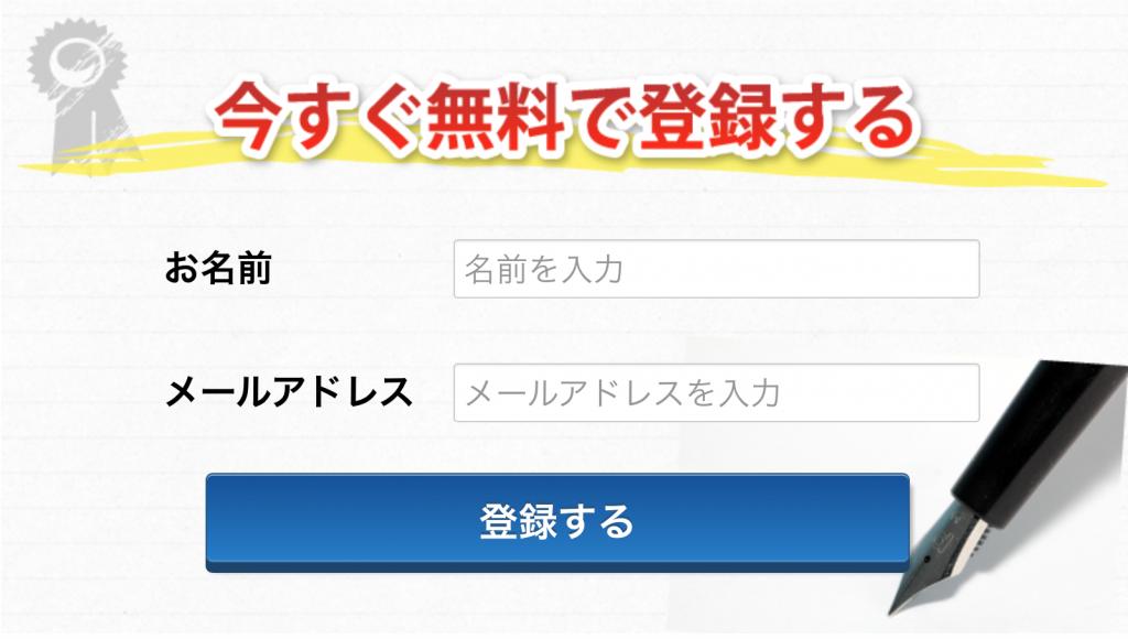 スクリーンショット 2013-12-06 17.51.14