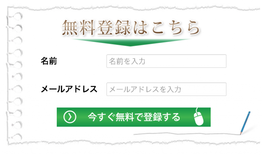 スクリーンショット 2013-12-06 17.58.16