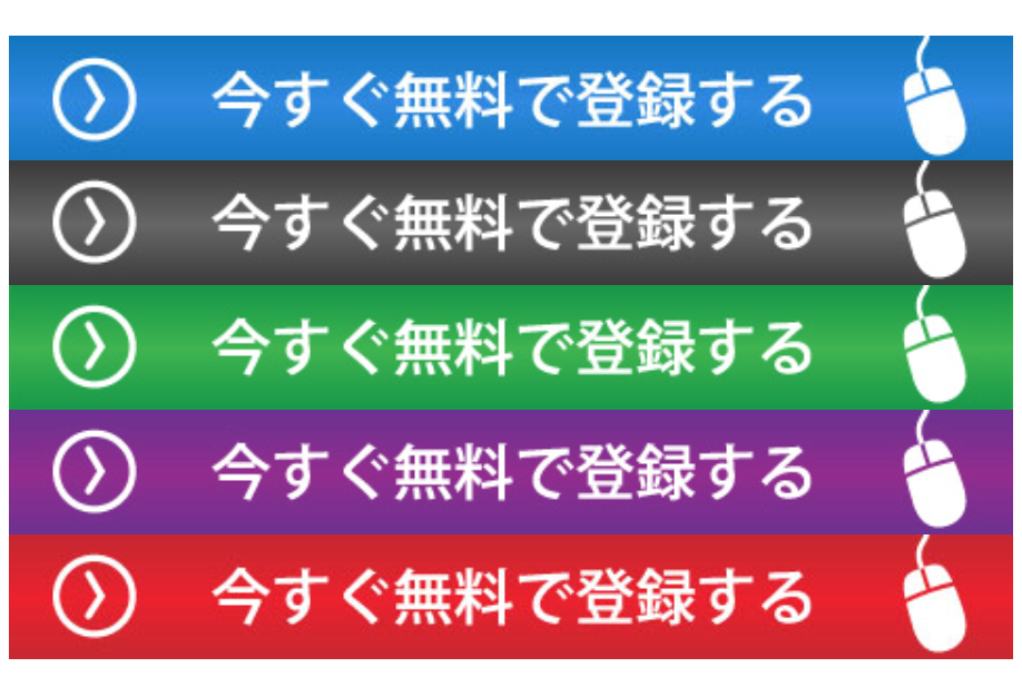スクリーンショット 2013-12-07 20.44.19