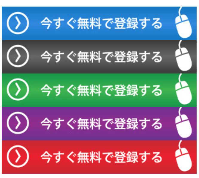 スクリーンショット 2013-12-07 20.44.25