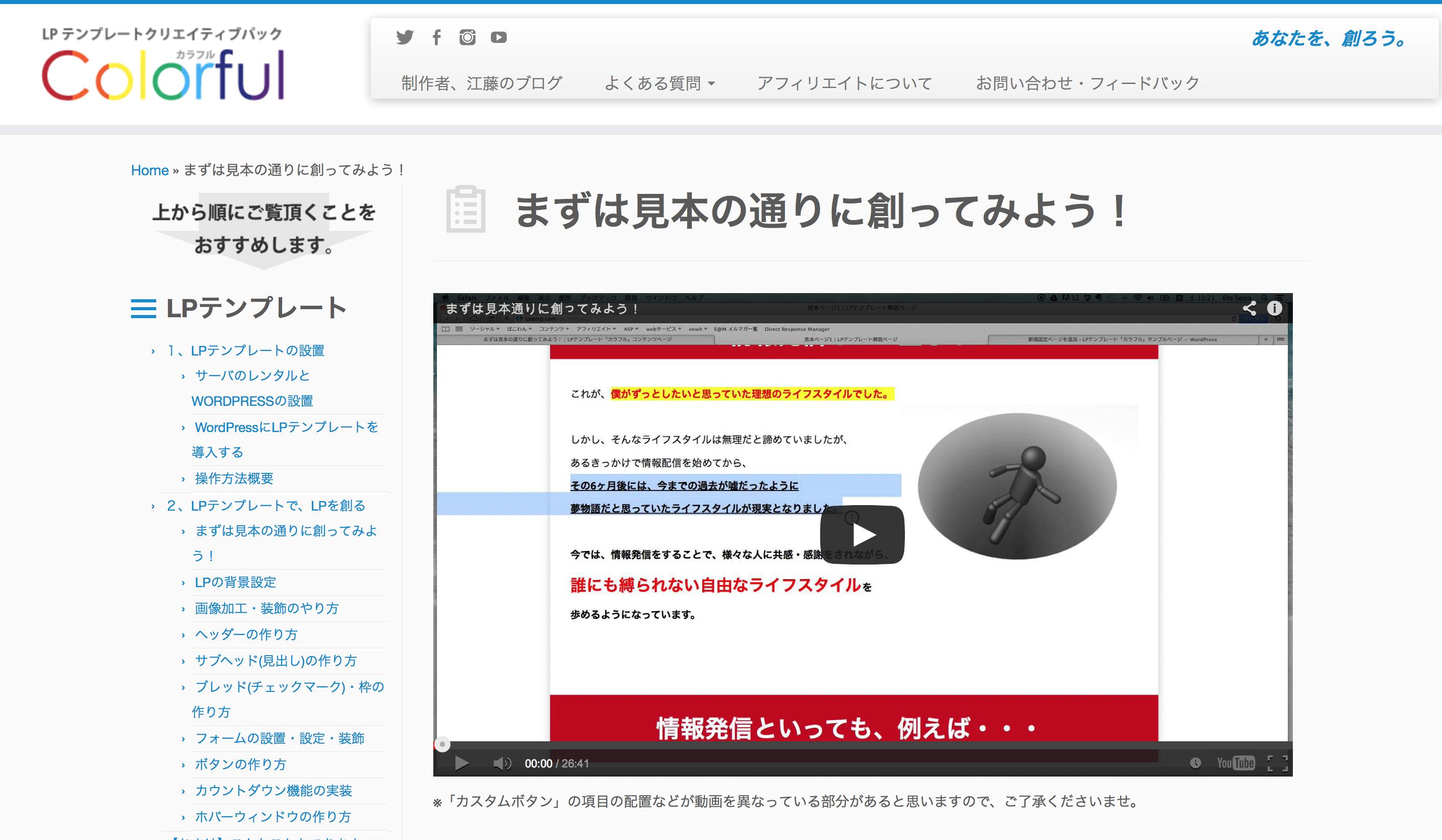 スクリーンショット 2013-12-07 20.59.57