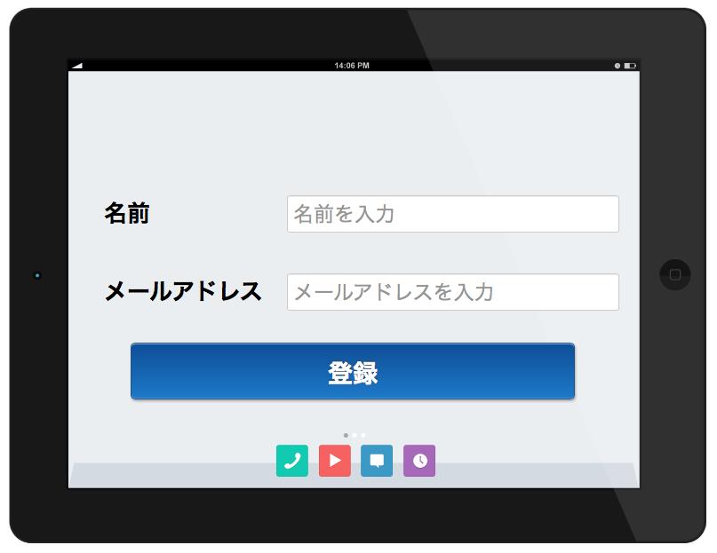 スクリーンショット 2013-12-26 0.14.03