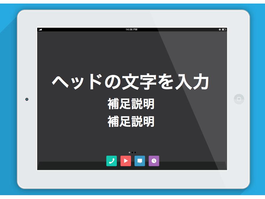 スクリーンショット 2013-12-26 0.18.35