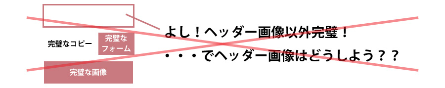batsu_header