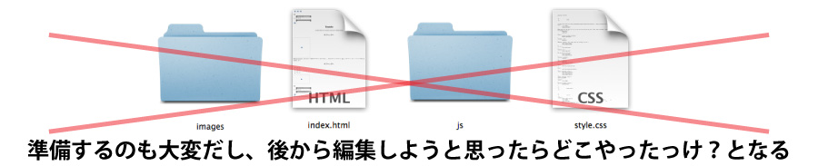 batsu_junbi