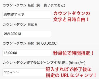 スクリーンショット 2013-12-07 15.54.25